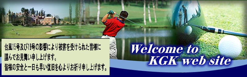 welcome to KGK web site