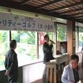 hiyoushiyo251
