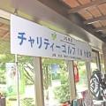 hiyoushiyo6