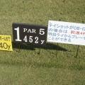 レイクウッドGC富岡Cブルー№1-1