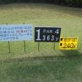 レイクウッドGC富岡Cオレンジ№1-1
