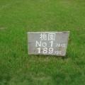 東名CC桃園№1-1