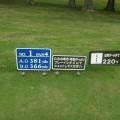 千葉国際CC竹C№.1-1